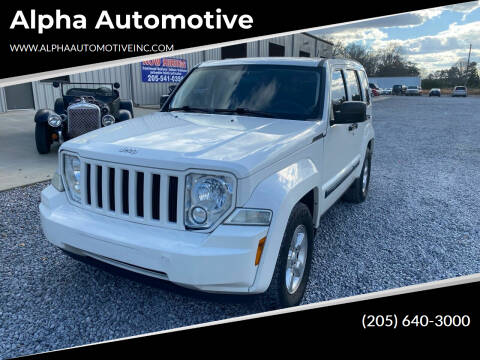 2010 Jeep Liberty for sale at Alpha Automotive in Odenville AL