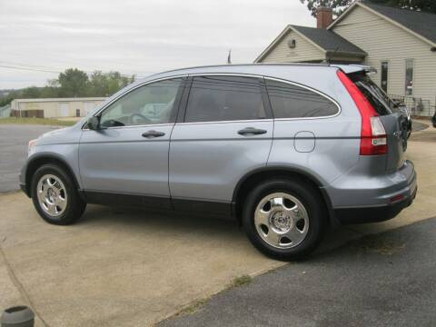 2010 Honda CR-V for sale at Catawba Valley Motors in Hickory NC