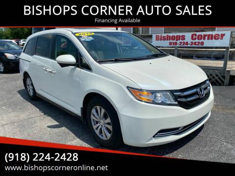 2014 Honda Odyssey for sale at BISHOPS CORNER AUTO SALES in Sapulpa OK