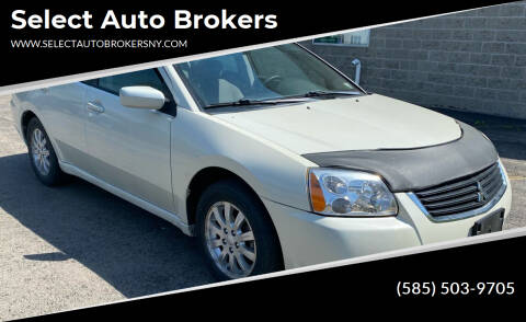 2009 Mitsubishi Galant for sale at Select Auto Brokers in Webster NY