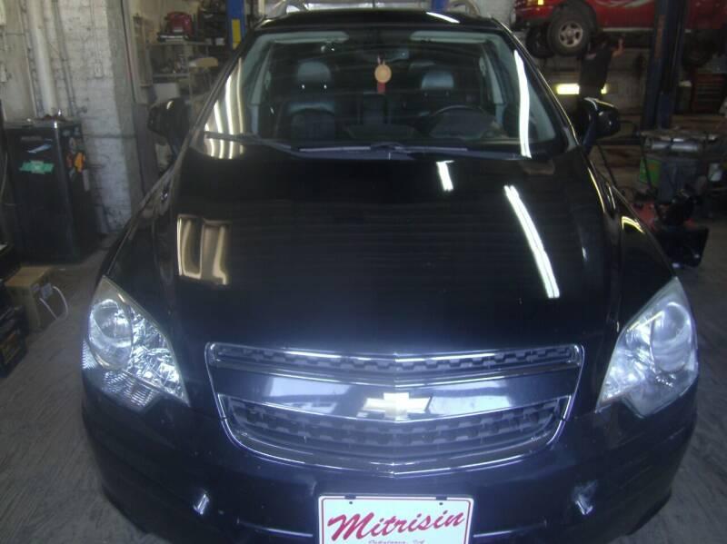 2014 Chevrolet Captiva Sport for sale at MITRISIN MOTORS INC in Oskaloosa IA