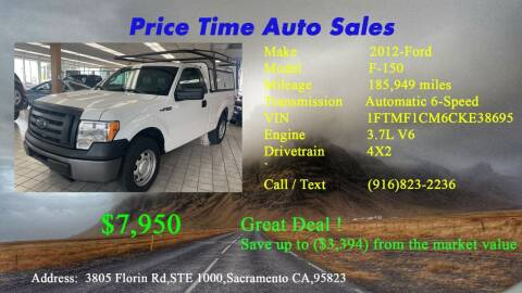 2012 Ford F-150 for sale at PRICE TIME AUTO SALES in Sacramento CA
