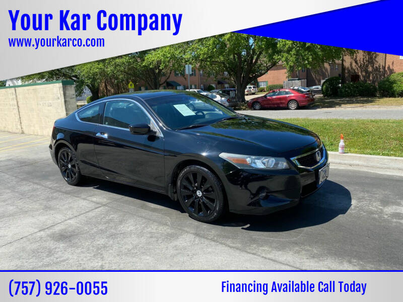2009 Honda Accord for sale at Your Kar Company in Norfolk VA
