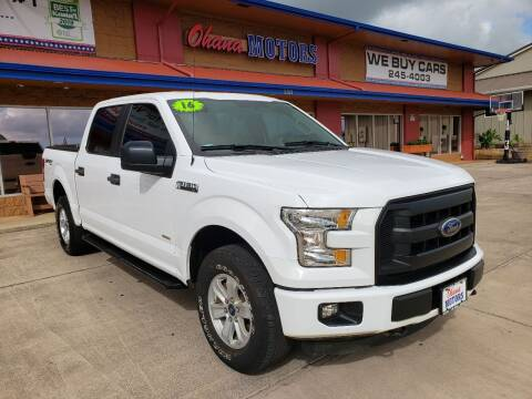 2016 Ford F-150 for sale at Ohana Motors in Lihue HI