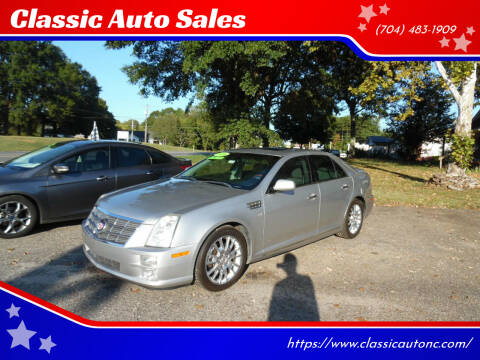 2008 Cadillac STS for sale at Classic Auto Sales in Maiden NC