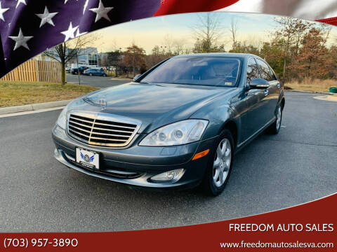 2007 Mercedes-Benz S-Class for sale at Freedom Auto Sales in Chantilly VA