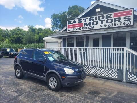 2008 Saturn Vue for sale at EASTSIDE MOTORS in Tulsa OK
