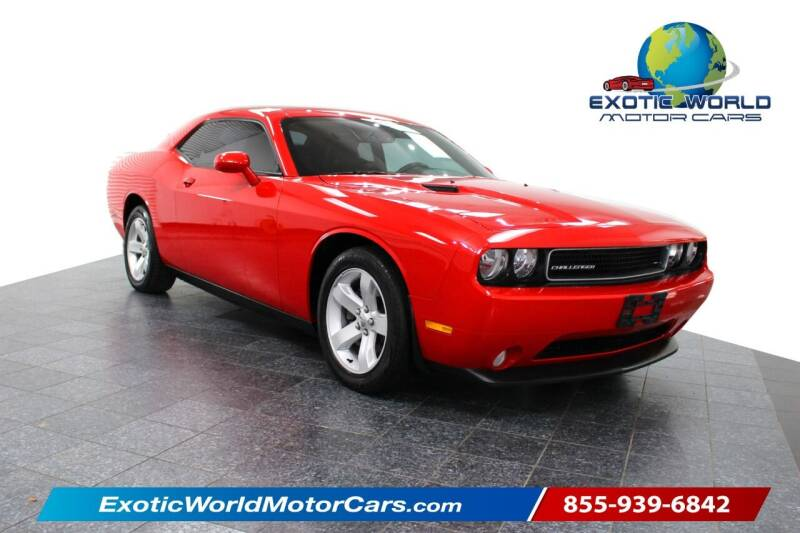 2014 Dodge Challenger for sale at Exotic World Motor Cars in Addison TX