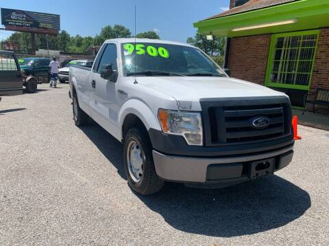 2012 Ford F-150 for sale at Super Wheels-N-Deals in Memphis TN