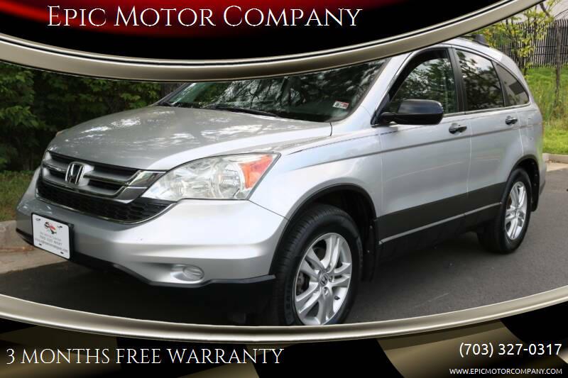 2010 Honda CR-V for sale at Epic Motor Company in Chantilly VA