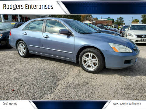 2007 Honda Accord for sale at Rodgers Enterprises in North Charleston SC