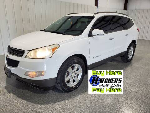 2009 Chevrolet Traverse for sale at Hatcher's Auto Sales, LLC - Buy Here Pay Here in Campbellsville KY