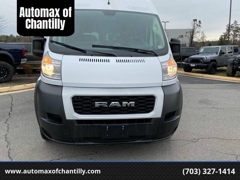 2019 RAM ProMaster Cargo for sale at Automax of Chantilly in Chantilly VA