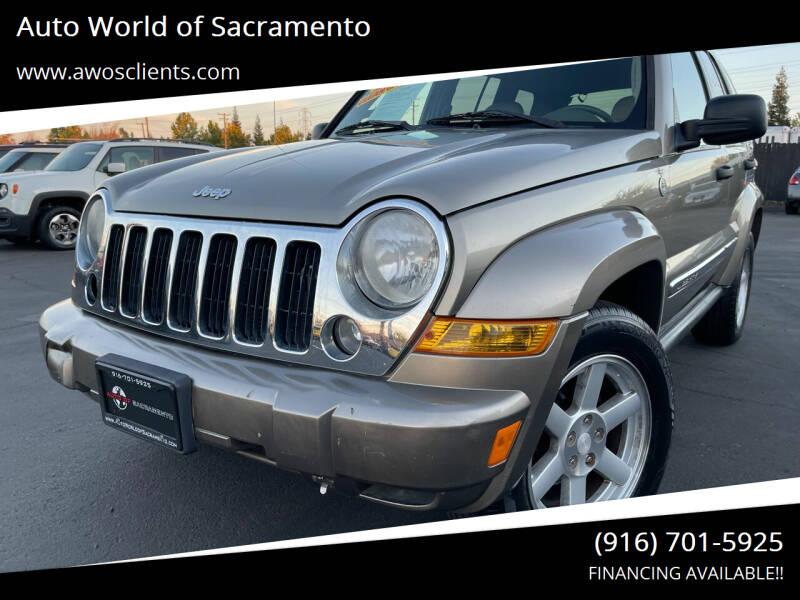 2007 Jeep Liberty for sale at Auto World of Sacramento Stockton Blvd in Sacramento CA