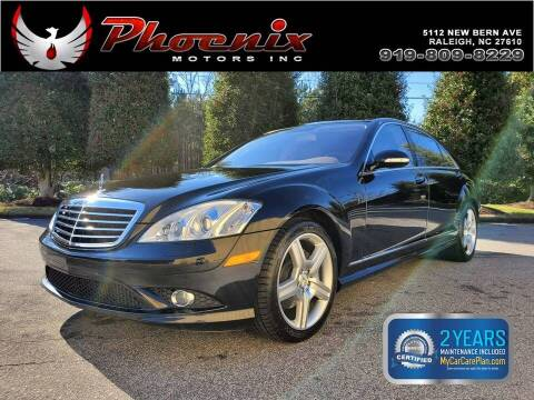 2008 Mercedes-Benz S-Class for sale at Phoenix Motors Inc in Raleigh NC