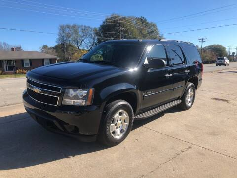 2009 Chevrolet Tahoe for sale at E Motors LLC in Anderson SC