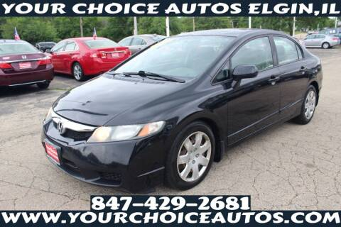 2009 Honda Civic for sale at Your Choice Autos - Elgin in Elgin IL