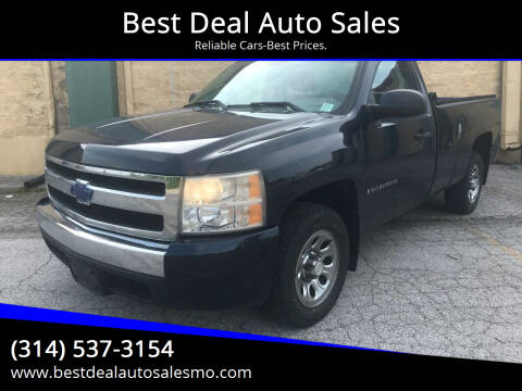 2008 Chevrolet Silverado 1500 for sale at Best Deal Auto Sales in Saint Charles MO