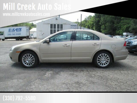 2007 Mercury Milan for sale at Mill Creek Auto Sales in Youngstown OH
