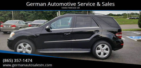 2010 Mercedes-Benz M-Class for sale at German Automotive Service & Sales in Knoxville TN