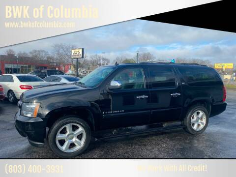 2007 Chevrolet Suburban for sale at BWK of Columbia in Columbia SC