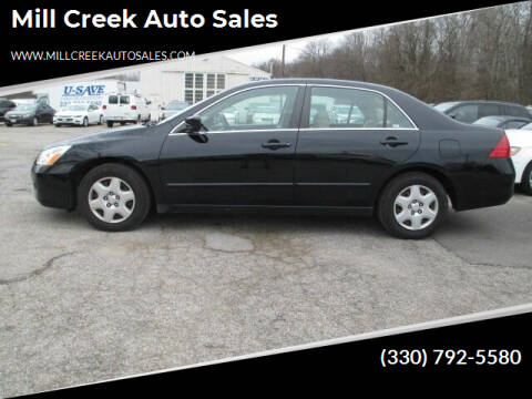 2006 Honda Accord for sale at Mill Creek Auto Sales in Youngstown OH
