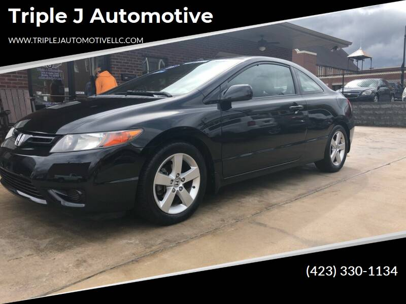 2008 Honda Civic for sale at Triple J Automotive in Erwin TN
