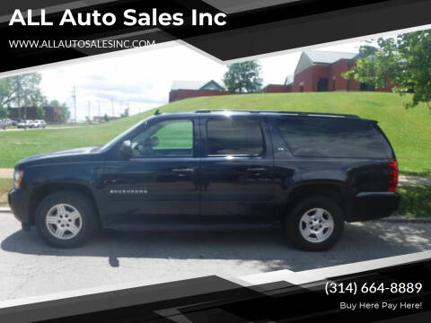 2007 Chevrolet Suburban for sale at ALL Auto Sales Inc in Saint Louis MO