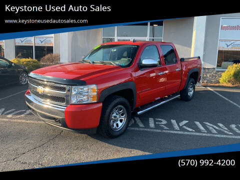 2009 Chevrolet Silverado 1500 for sale at Keystone Used Auto Sales in Brodheadsville PA