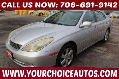2006 Lexus ES 330 for sale at Your Choice Autos - Crestwood in Crestwood IL