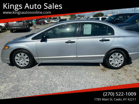 2009 Honda Civic for sale at Kings Auto Sales in Cadiz KY