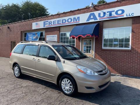 2009 Toyota Sienna for sale at FREEDOM AUTO LLC in Wilkesboro NC