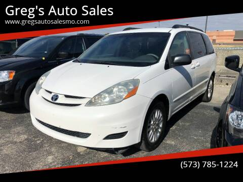 2007 Toyota Sienna for sale at Greg's Auto Sales in Poplar Bluff MO