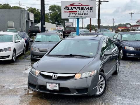 2011 Honda Civic for sale at Supreme Auto Sales in Chesapeake VA