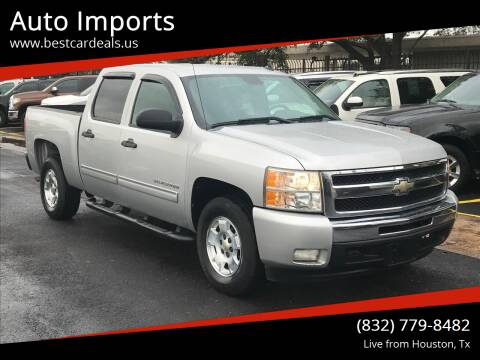 2011 Chevrolet Silverado 1500 for sale at Auto Imports in Houston TX