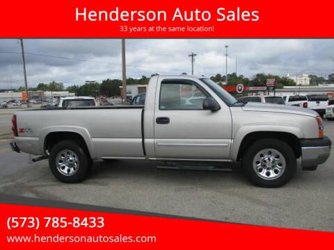 2005 Chevrolet Silverado 1500 for sale at Henderson Auto Sales in Poplar Bluff MO