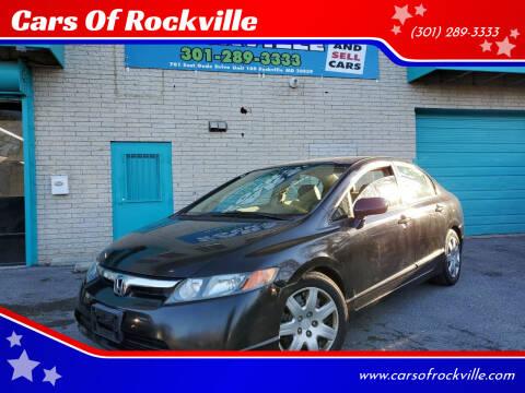 2006 Honda Civic for sale at Cars Of Rockville in Rockville MD