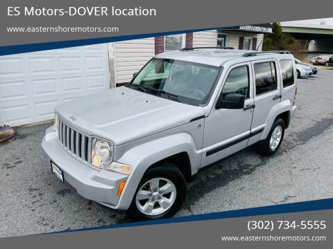 2012 Jeep Liberty for sale at ES Motors-DAGSBORO location - Dover in Dover DE