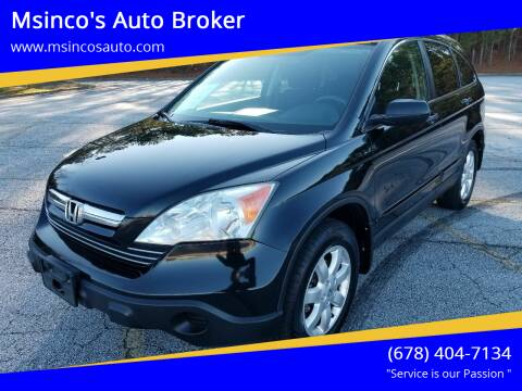 2009 Honda CR-V for sale at Msinco's Auto Broker in Snellville GA