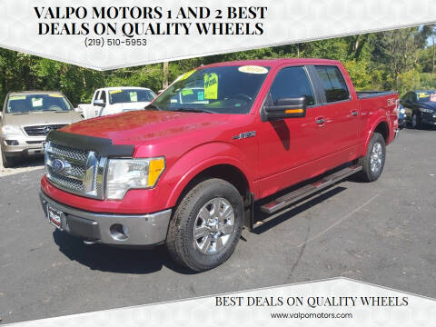 2010 Ford F-150 for sale at Valpo Motors 1 and 2  Best Deals On Quality Wheels in Valparaiso IN