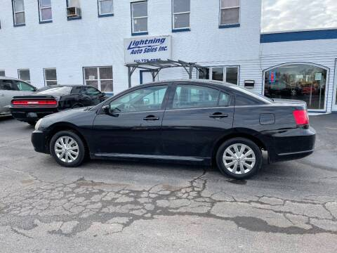 2010 Mitsubishi Galant for sale at Lightning Auto Sales in Springfield IL