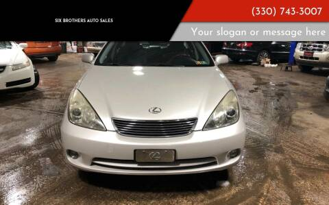 2005 Lexus ES 330 for sale at Six Brothers Auto Sales in Youngstown OH