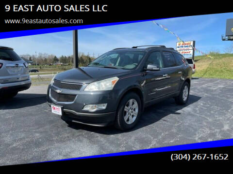 2010 Chevrolet Traverse for sale at 9 EAST AUTO SALES LLC in Martinsburg WV