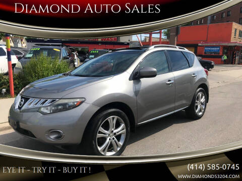 2009 Nissan Murano for sale at Diamond Auto Sales in Milwaukee WI