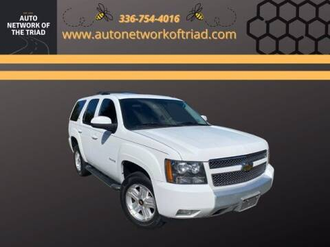 2011 Chevrolet Tahoe for sale at Auto Network of the Triad in Walkertown NC