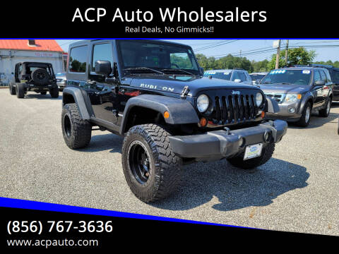 2009 Jeep Wrangler for sale at ACP Auto Wholesalers in Berlin NJ