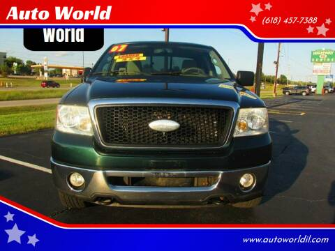 2007 Ford F-150 for sale at Auto World in Carbondale IL