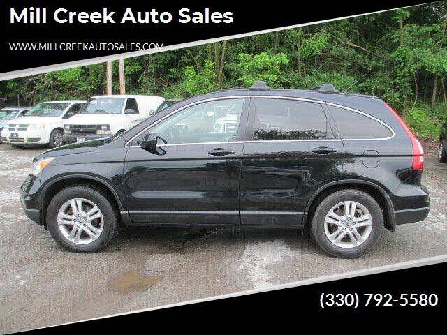 2011 Honda CR-V for sale at Mill Creek Auto Sales in Youngstown OH