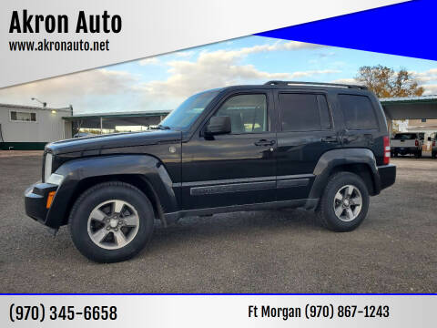 2008 Jeep Liberty for sale at Akron Auto in Akron CO