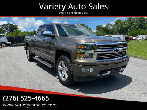 2015 Chevrolet Silverado 1500 for sale at Variety Auto Sales in Abingdon VA